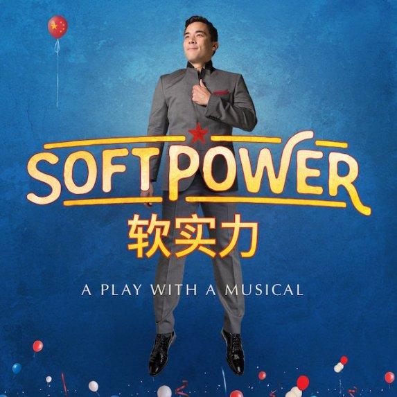 softpower